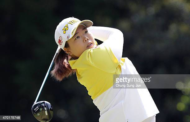 SunJu Ahn of South Korea plays a tee shot in the second round during the KKT Cup Vantelin Ladies Open at the Kumamoto Airport Country Club on April...
