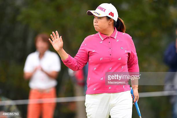 SunJu Ahn of South Korea reacts during the second round of the TOTO Japan Classics 2015 at the Kintetsu Kashikojima Country Club on November 7 2015...