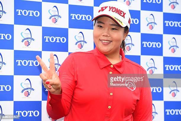 SunJu Ahn of South Korea smiles after winning the TOTO Japan Classics 2015 at the Kintetsu Kashikojima Country Club on November 8 2015 in Shima Japan