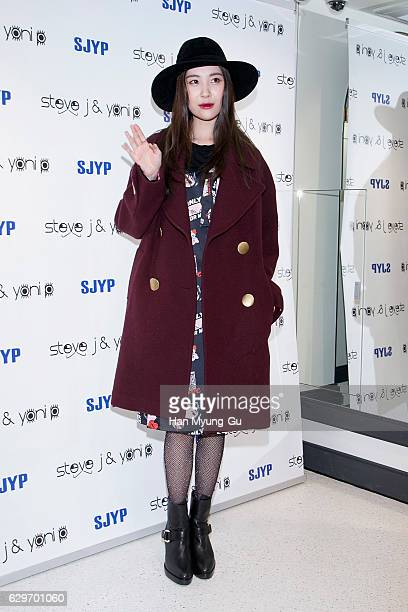 Sunmi of girl group Wonder Girls attends the flagship store opening for 'Steve J and Yoni P' on December 14 2016 in Seoul South Korea