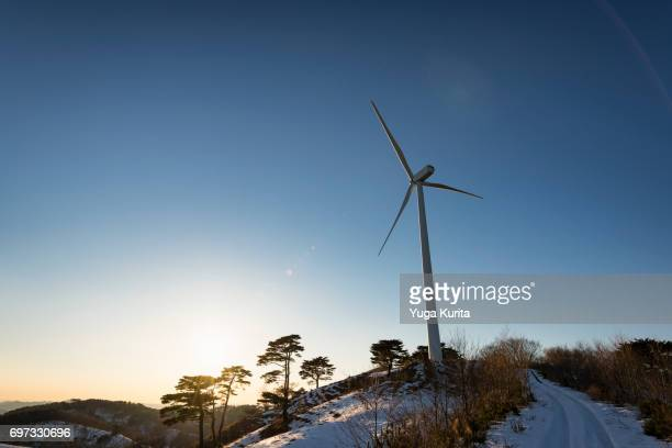Sunset over a Wind Turbine