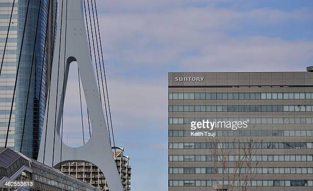 Suntory Beverage Food Limited Group in Odaiba is shown on January 14 2014 in Tokyo Japan Japanese company Suntory Holdings acquired Beam Inc for $136...