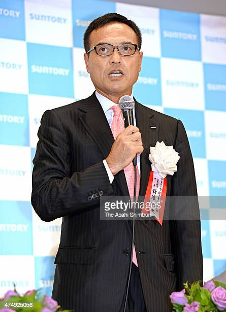 Suntory Holdings President Takeshi Niinami speaks during the Suntory World Research Center opening ceremony on May 27 2015 in Seika Kyoto Japan