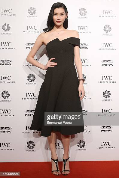 Supermodel Xi Meng Yao attends the IWC ''For the Love of Cinema'' Filmmakers Dinner at the Beijing International Film Festival 2015 on April 17 2015...