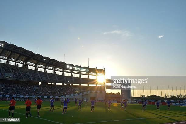 Supoerters of Japan cheer before the MSAD Nadeshiko Cup 2015 women's soccer international friendly match between Japan and New Zealand at Kagawa...