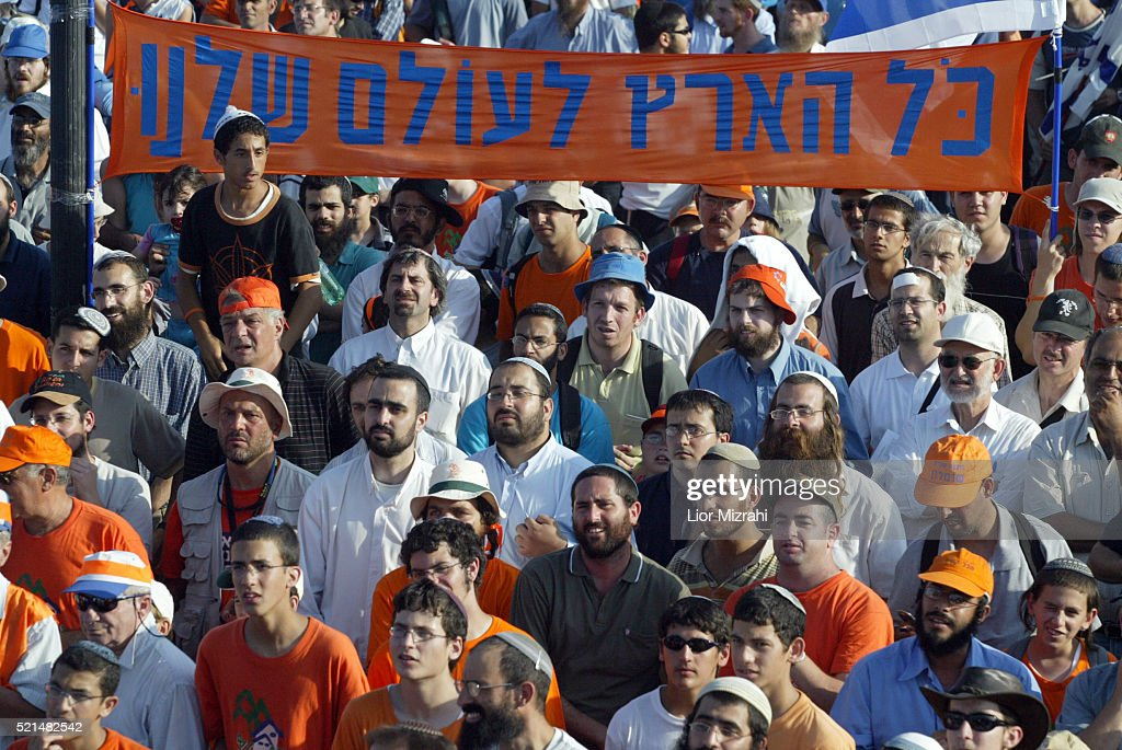 Supporter of Israel's antidisengagement at a rally Monday July 18 in the southern Israeli town of Netivot where protesters will start a threeday...