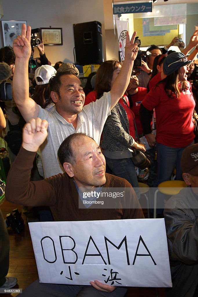 Supporters celebrate the win of Democratic presidentelect Barack Obama at a gathering in Obama City Fukui Prefecture Japan on Wednesday Nov 5 2008...