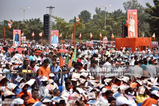 BJP supporters during the inauguration of party's Parivartan Yatra by BJP national president Amit Shah at Bengaluru International Centre in Bengaluru...