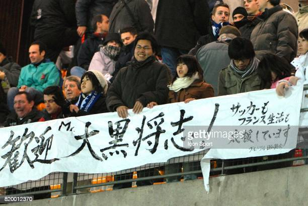 Supporters japonais de Masashi OGURO Grenoble / Guingamp 23eme journee de ligue 2