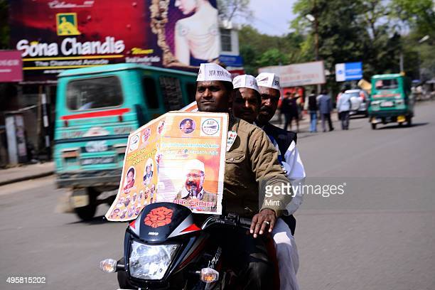 Supporters of Aam Aadmi Party after a rally on March 2 2014 in Kanpur India