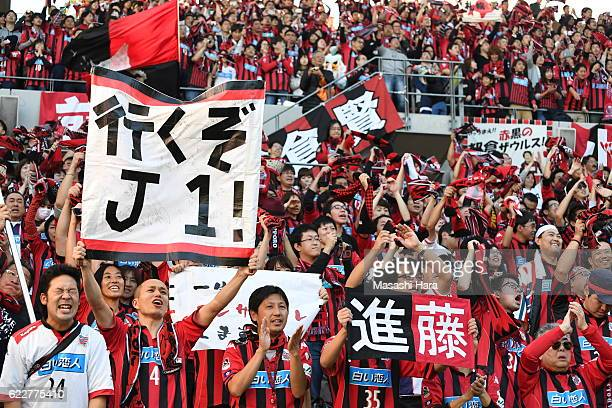 Supporters of Conssadole Sapporo cheer after the JLeague second division match between JEF United Chiba and Consadole Sapporo at Fukuda Denshi Arena...