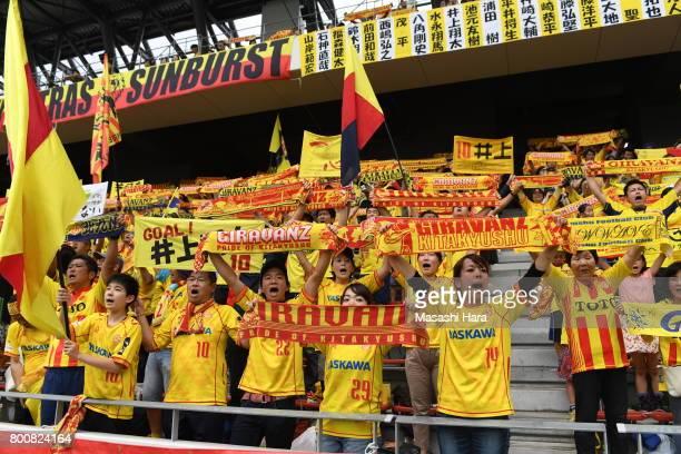 Supporters of Giravanz Kitakyushu hold mufflers prior to the JLeague J3 match between Giravanz Kitakyushu and AC Nagano Parceiro at Mikuni World...