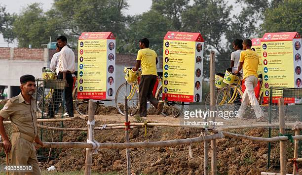 Supporters of JD on their cycleraths carrying publicity material during election campaigning for Chief Minister of Bihar Nitish Kumar amid Bihar...