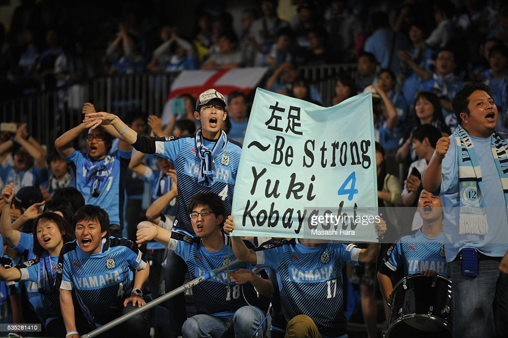Supporters of Jubilo Iwata cheer Yuki Kobayashi #4 after the J.League match between Kawasaki Frontale and Jubilo Iwata at the Todoroki Stadium on May 29, 2016 in Kawasaki, Kanagawa, Japan.
