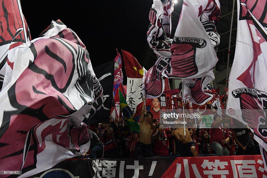 Supporters of Kashima Antlers cheer prior to the J.League Championship Final second leg match between Urawa Red Diamonds and Kashima Antlers at Saitama Stadium on December 3, 2016 in Saitama, Japan.