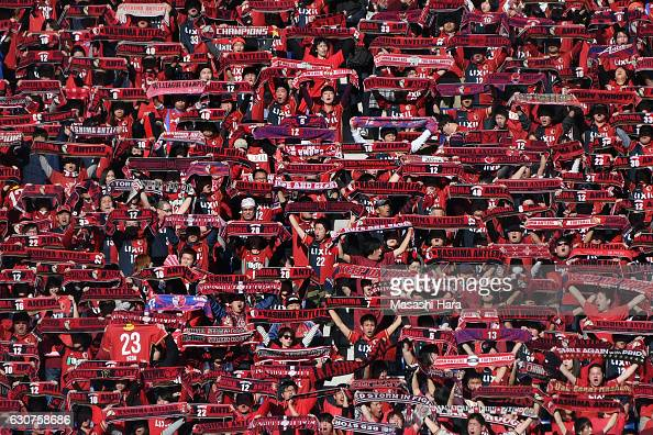 Supporters of Kashima Antlers hold mufflers prior to the 96th Emperor's Cup final match between Kashima Antlers and Kawasaki Frontale at Suita City...