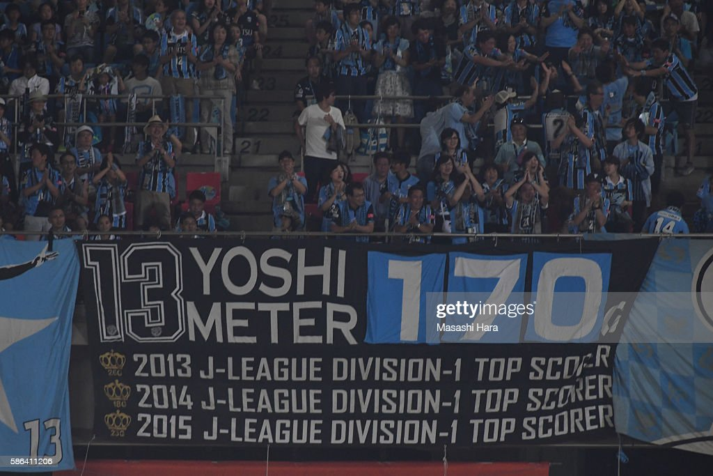 Supporters of Kawasaki Frontale celebrate the first goal by Yoshito Okubo during the JLeague match between Kawasaki Frontale and Ventforet Kofu at...