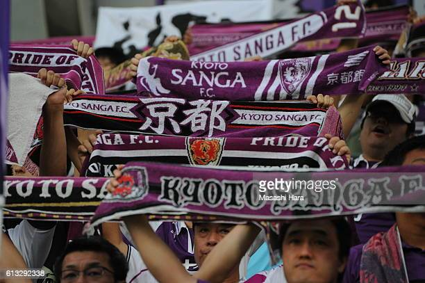 Supporters of Kyoto Sanga hold mufflers during the JLeague second division match between JEF United Chiba and Kyoto Sanga at Fukuda Denshi Arena on...