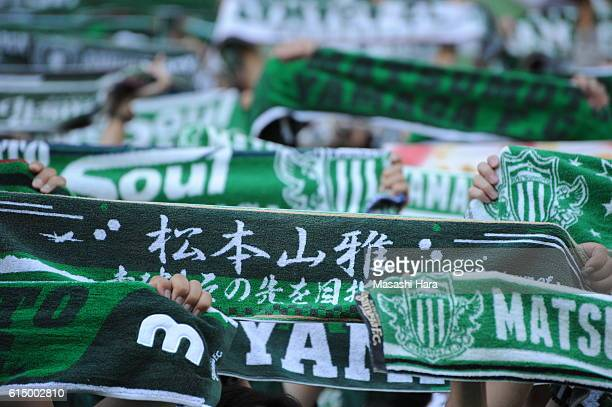 Supporters of Matsumoto Yamaga hold mufflers prior to the JLeague second division match between JEF United Chiba and Matsumoto Yamaga at Fukuda...