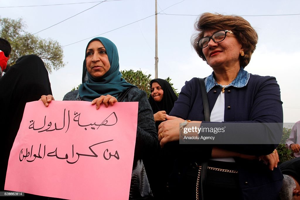 Supporters of Muqtada al-Sadr gather in front of governor's building to stage a protest calling for a technocratic government in Basra, Iraq on May 6, 2016.