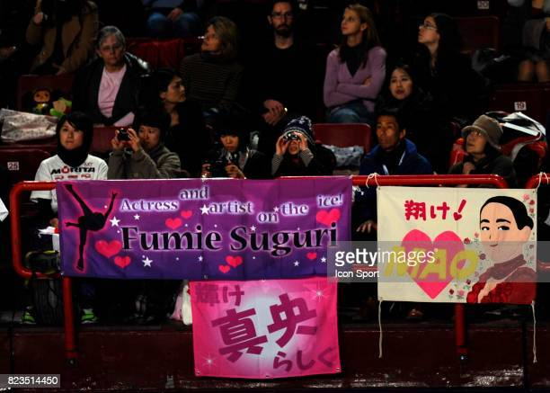 Supportrers Mao ASADA Programme Court Trophee Bompard 2010