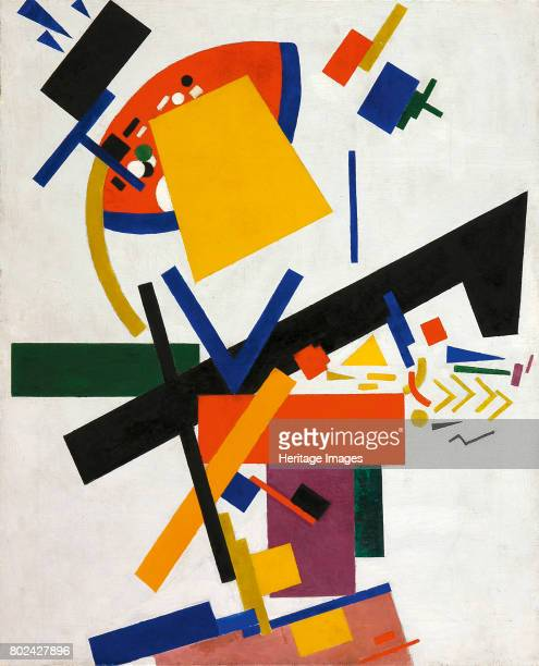 Suprematism 1915 Found in the collection of State Russian Museum St Petersburg