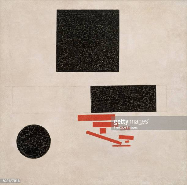 Suprematist Composition 1915 Found in the collection of Fondation Beyeler Basel