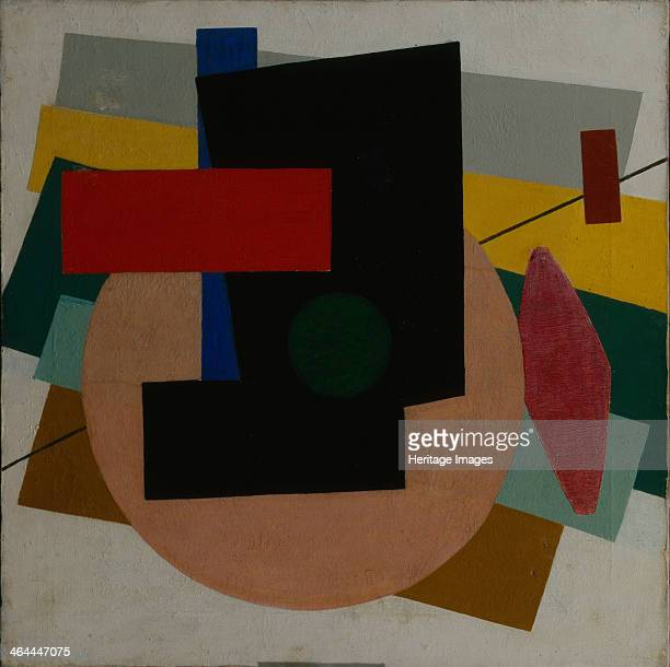 Suprematist Composition 1916 Found in the collection of the Regional Art Gallery Perm
