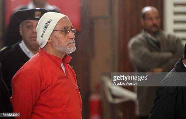 Supreme Guide of the Muslim Brotherhood Mohammed Badie is seen during the trials of Muslim Brotherhood members at the Police Academy in the capital...