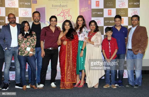Suresh Triveni Shanti Sivaram Maini Atul Kasbekar Manav Kaul Vidya Balan Neha Dhupia Mallishka Bhushan Kumar and Tanuj Garg during the trailer launch...