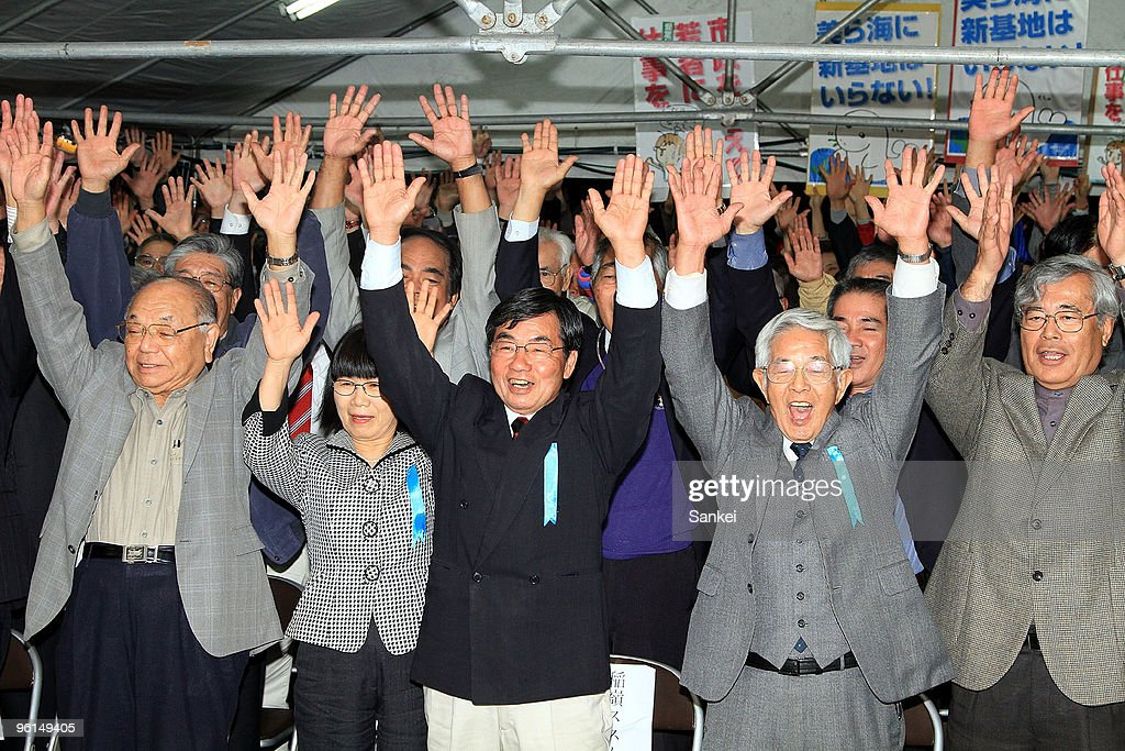 Susumu Inamine (C) celebrates his victory with his supporters in the Nago city mayoral election at his election campagin headquarters on January 24, 2010 in Nago, Okinawa, Japan. Inamine opposed the relocation of U.S. air base to the city.