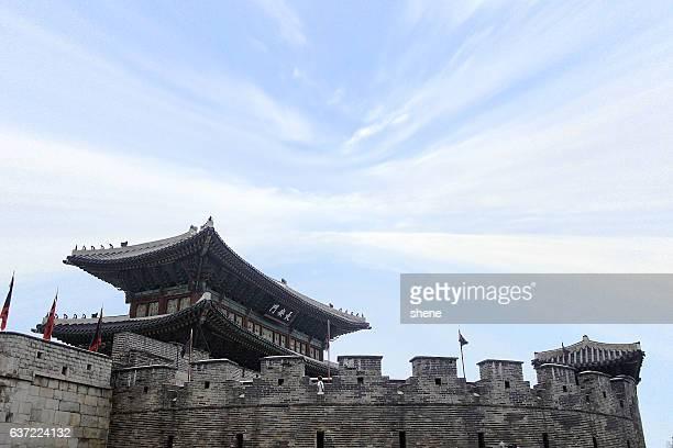 Suwon Castle in South Korea.