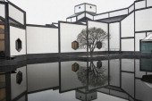 Suzhou Museum IM Pei Suzhou China Scenic Vista From Garden With Building And Reflection In Pond IM Pei China Architect