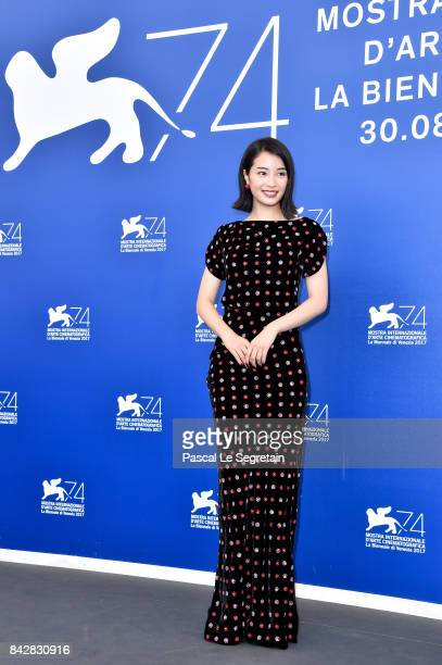 Suzu Hirose attends the 'The Third Murder ' photocall during the 74th Venice Film Festival on September 5 2017 in Venice Italy