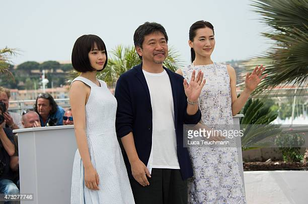 Suzu Hirose Director Hirokazu Koreeda and Haruka Ayase attend the 'Notre Petite Soeur' photocal during the 68th annual Cannes Film Festival on May 14...