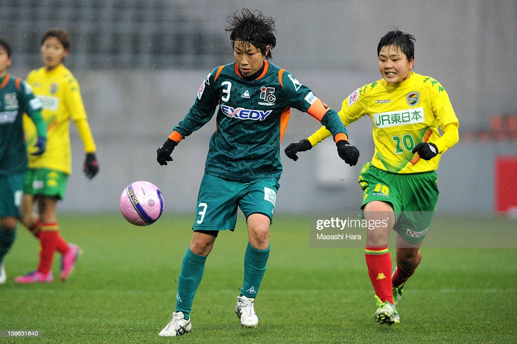 Suzuka Ono #3 of Iga FC Kunoichi in action during the 34th Empress's Cup All Japan Women's Football Tournament semi final match between Iga FC Kunoichi and JEF United Chiba Ladies at Nack 5 Stadium Omiya on December 22, 2012 in Saitama, Japan.
