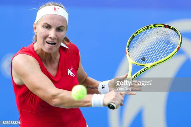 Svetlana Kuznetsova of Russia plays a backhand during the second round Ladies Singles match against Alize Cornet of France on Day 3 of 2017 Dongfeng...
