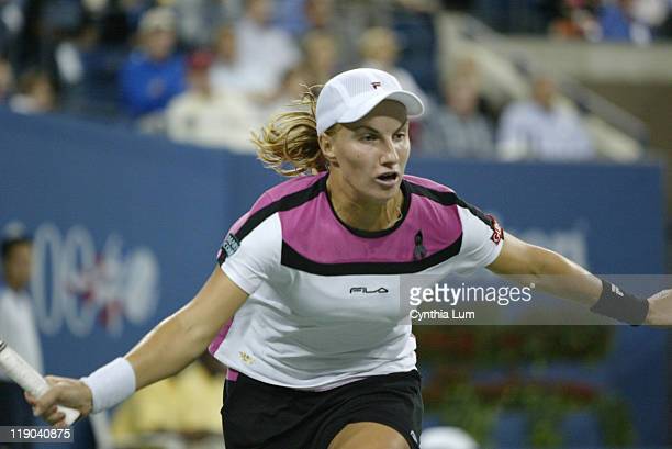 Svetlana Kuznetsova reaches to hit a return during her women's final victory at the US Open over Elena Dementieva Kuznetsova won in straight sets 63...