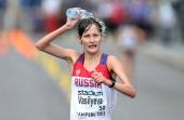 Svetlana Vasilyeva of Russia on her way to winning the Women's 20km Walk Race during The European Athletics U23 Championships 2013 fly in The Market...