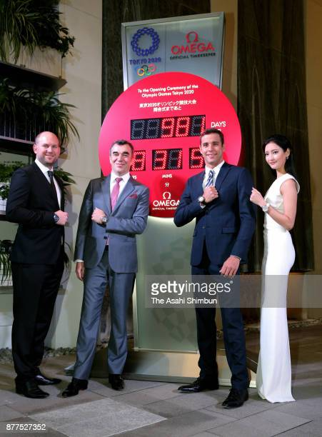 Swimmer Chad le Clos and actress Nanao attend the Omega's official countdown clock unveiling ceremony at the Nicolas Hayek Center on November 16 2017...