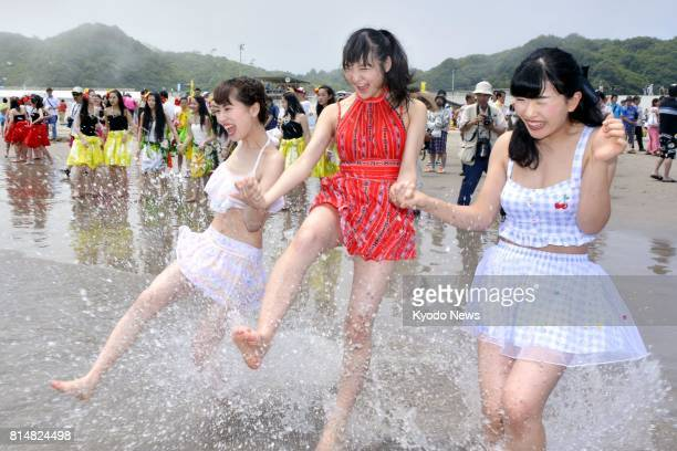 Swimming beach in the city of Iwaki opens on July 15 2017 for the first time since northeastern Japan was hit by the March 2011 earthquake tsunami...