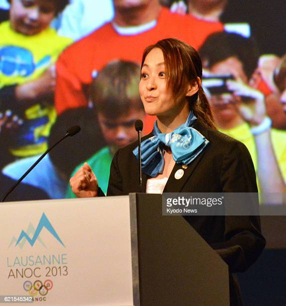 LAUSANNE Switzerland Japanese gymnast Rie Tanaka delivers a speech during the Association of National Olympic Committees General Assembly in Lausanne...
