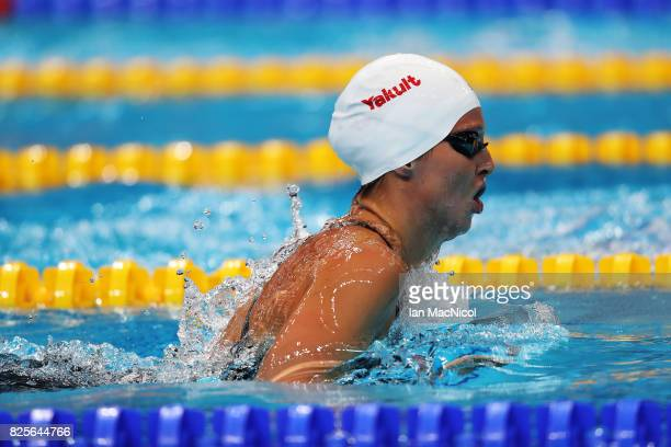Sydney Pickrem of Canada competes in the Women's 400m IM final during day seventeen of the FINA World Championships at the Duna Arena on July 30 2017...
