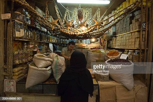 Syria, Aleppo, spice store in market