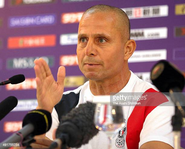 Syria national team head coach Fajr Ibrahim attends a press conference ahead of the FIFA World Cup qualifier against Japan on October 5 2015 in...
