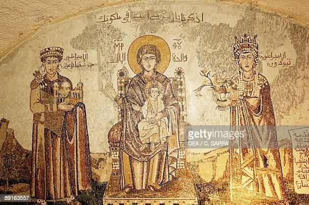 Syria Saydnaya Convent of Our Lady of Saydnaya AD 547 Fresco