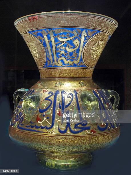 Syrian glass oil lamp at museum of Saqqara.