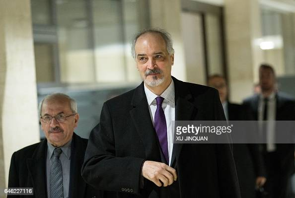 Syrian Permanent Representative to the United Nations and head of the government delegation Bashar alJaafari arrives for a meeting of IntraSyria...