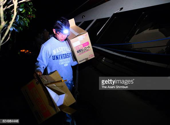 Car Repossessed With Personal Belongings In >> Personal Belongings Stock Photos And Pictures Getty Images