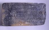 Tablet inscribed in Linear B terracotta from the Nestor Palace archives in Pylos Mycenaean Civilization ca 13th Century BC Athens Ethnikó Arheologikó...